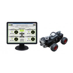 Universal Platform for Robotics (NEW)